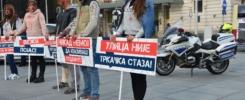 Svetski dan sećanja na žrtve saobraćajnih nezgoda. Koncept192 aktivnosti.
